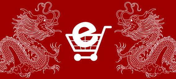 Sistem-E-commerce-China