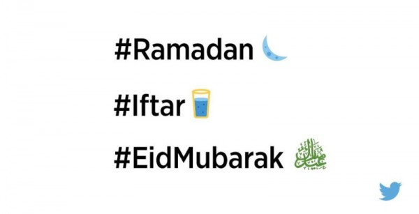Twitter Hashflag Ramadhan
