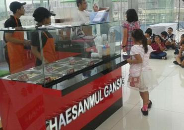 Haesanmul Gansig