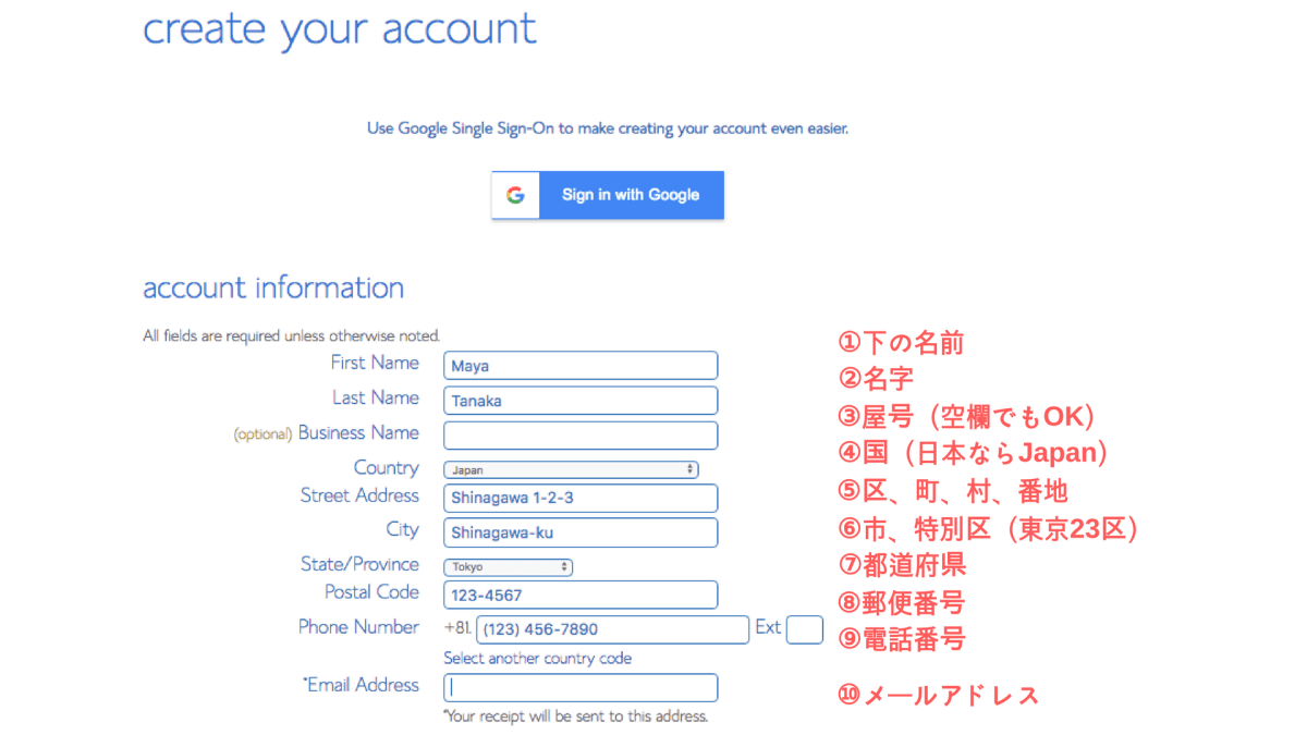 create your account - bluehost