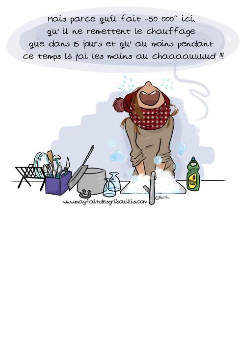 Une simple histoire de vaisselle - ©MaY2015 - www.mayfaitdesgribouillis.com