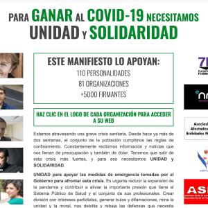 Unidad y solidaridad. Manifiesto promovido por Recortes Cero