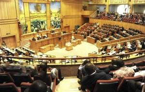 Assemblée nationale du Gabon