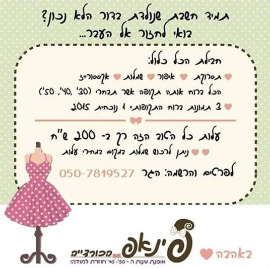 12166333_627786007363384_202144858_n