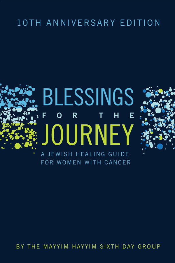 Blessings for the Journey