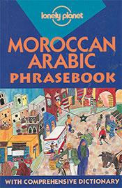 Moroccan Phrasebook