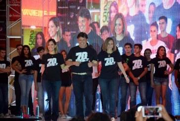 Temporada Venados de Mazatlan 2015