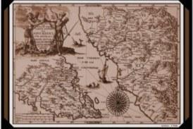 Filosofía Marismeña / Vascos y Jesuitas en San Ignacio