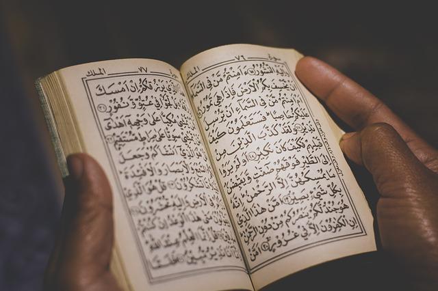 روزہ و قرآن شفاعت کریں گے