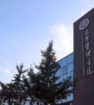 ESADE mit neuem Dual-Degree-MBA in China  1