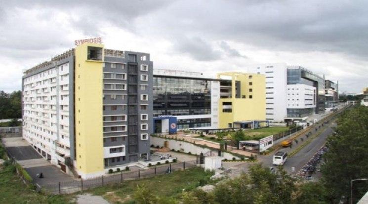 SIBM Bangaluru Admission 2021