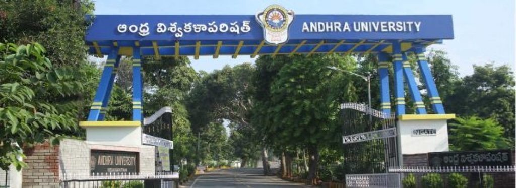 Andhra University Distance MBA