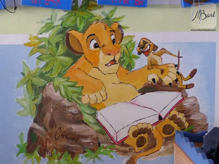 ציורי קיר בגני ילדים
