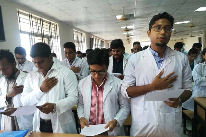 Criteria for Private Medical College Admission