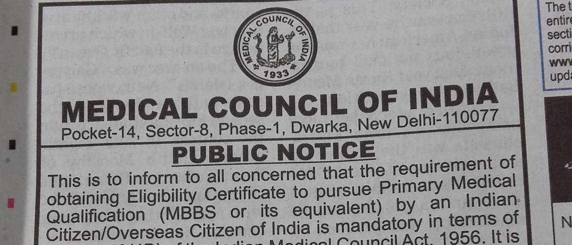 Public Notice by MCI Eligibility