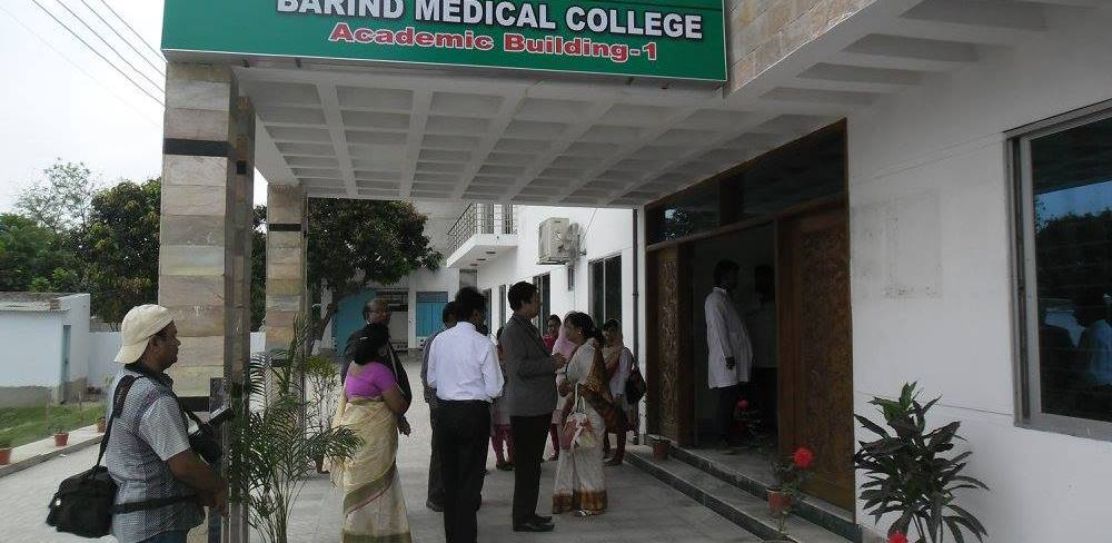 Barind Medical College and Hospital