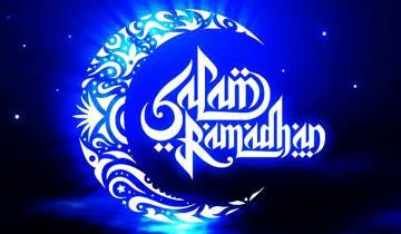 Salam Ramadhan Mubarak