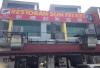 Sun Fei Kee at Jalan Leong Boon Swee