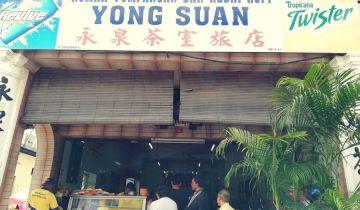 Nasi Kandar Ayam Merah (Nasi Ganja) @ Kedai Kopi Yong Suan