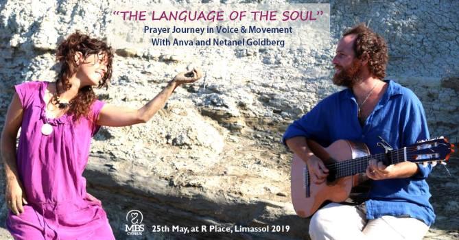 language_ofthe_soul