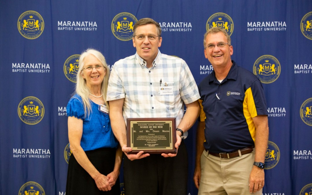 2020 Alumni of the Year | Dennis and Caron Manion