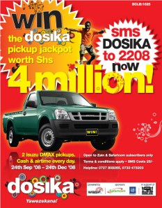 Dosika_Press_Quarter_Page