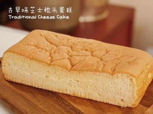 Traditional Cheese Cake