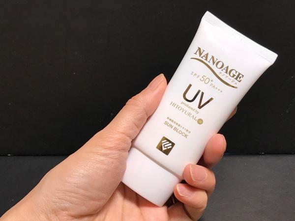 ナノアージュUV 商品写真