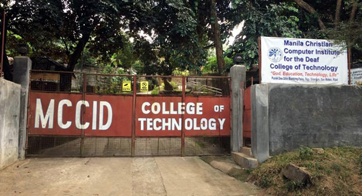 MCCID College Front Gate along Bgy. Silangan Road