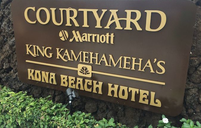 Marriott Courtyard King Kamehameha's Kona Beach Hotel
