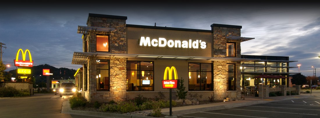 Αποτέλεσμα εικόνας για mcdonald's