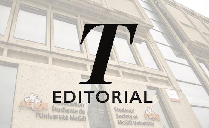 External affairs require internal dialogue