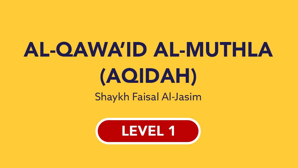 alaqawidaqidah