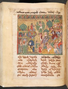 Syriac Lectionary, 1216–20 Syrian, Mar Mattei?, Tempera, gold and ink on paper; 17 1/2 × 13 3/4 in. (44.5 × 35 cm) 264 fols. The Metropolitan Museum of Art, New York, (JER.156) http://www.metmuseum.org/Collections/search-the-collections/652564