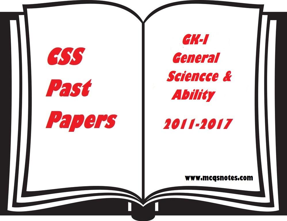 General Science Mcq Pdf Download