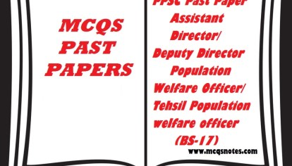 SUB INSPECTOR PAST PAPER PPSC - MCQS Study Notes