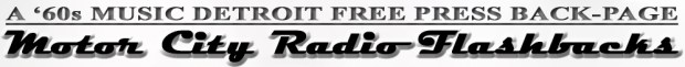MCRFB.COM Logo '60s Music DFPBP (MCRFB GRAY)