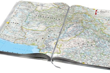 Oxford atlas world map pdf full hd maps locations another world national geographic atlas of the world th edition hardcover national geographic atlas of the world th edition hardcover atlas of the world deluxe edition gumiabroncs Choice Image