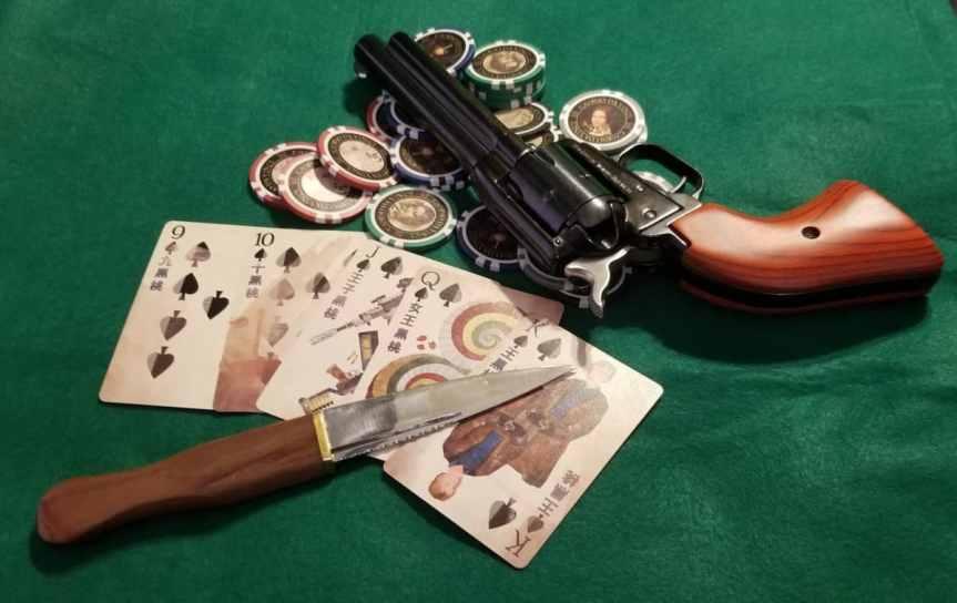 Heritage Rough Rider .22lr pistol
