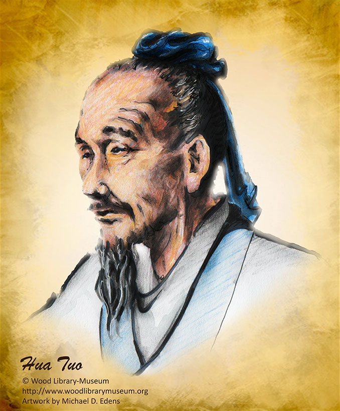 Hua Tuo Portrait Drawing