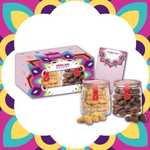 Mdm Ling Bakery Diwali Deepavali Cookies 21 Signature Delights