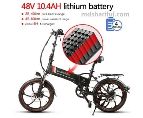 Samebike 20LVXD30 battery