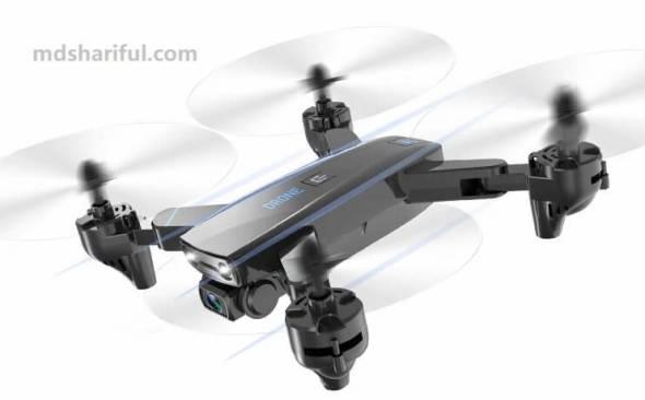 Vimillo S173 Drone design