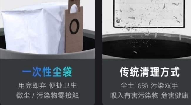 Xiaomi Yunmi Alpha 1C features