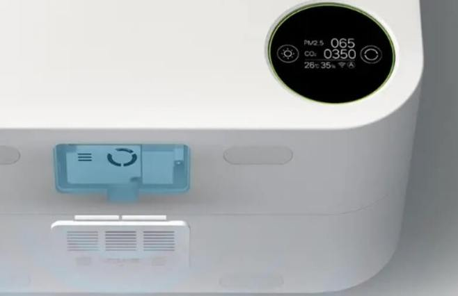 Smartmi Wall-mounted feature