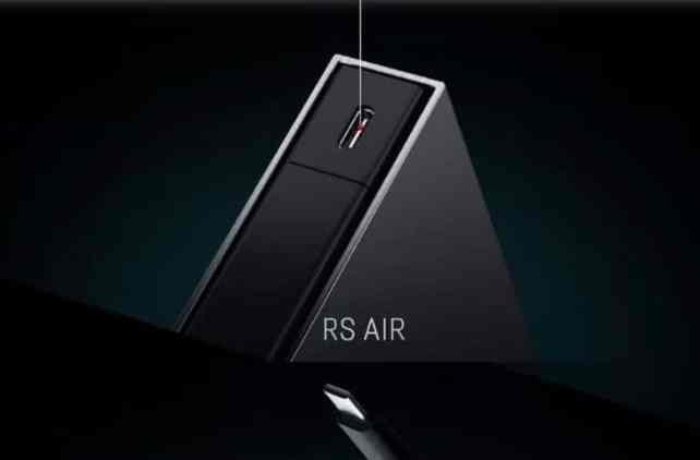 rs air-min
