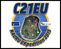 C21EU124x100