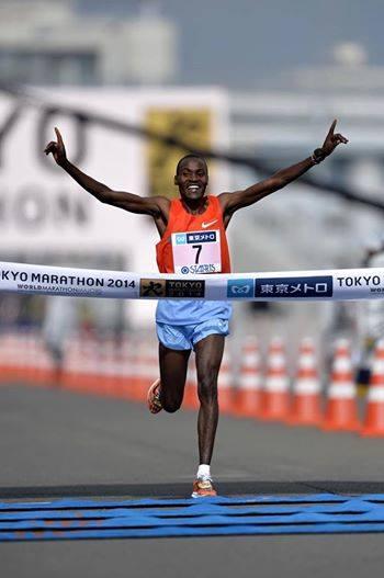 https://atletismodefondo.wordpress.com/El keniano Dickson Chumba ganó el domingo el Maratón de Tokio