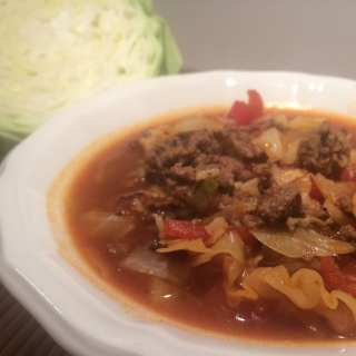 """Un""Stuffed Cabbage Soup- GF and WW recipe"