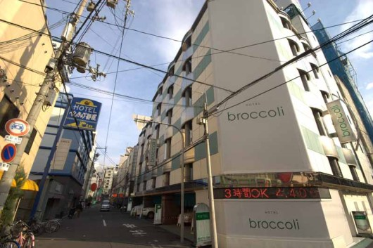 hotel-broccoli